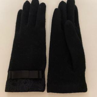 ランバンコレクション(LANVIN COLLECTION)のLANVIN collection手袋(手袋)