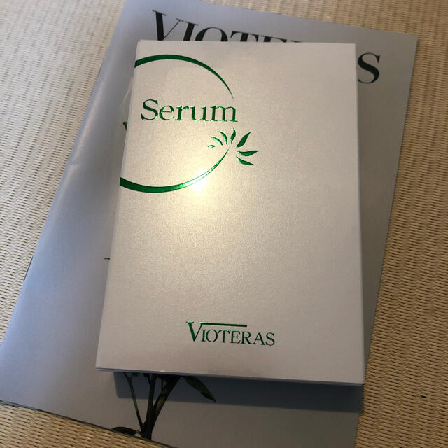 ヴィオテラスCセラム+サンプル付 コスメ/美容のスキンケア/基礎化粧品(美容液)の商品写真