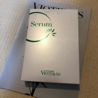 ヴィオテラスCセラム+サンプル付