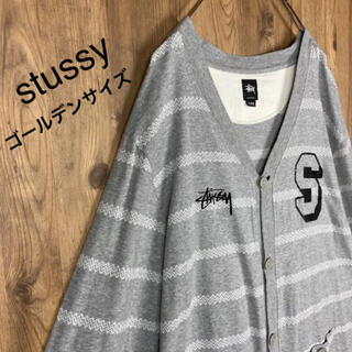 ステューシー(STUSSY)の☆ゴールデンサイズ☆ステューシー☆刺繍ロゴ☆薄手カーディガン☆春物(カーディガン)