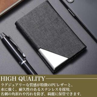 新品 名刺入れ♡カードケース♡ギフトに最適♡ブラック(名刺入れ/定期入れ)