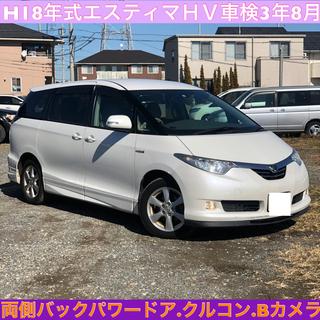 トヨタ - 車検3年8月☆エスティマハイブリッドG 4WD☆両側パワスラ☆HDDナビ☆HID