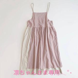 サマンサモスモス(SM2)の凛ちゃんさま専用出品です𓂃◌𓈒𓐍(ロングワンピース/マキシワンピース)