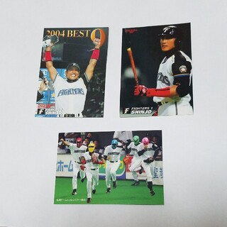 ホッカイドウニホンハムファイターズ(北海道日本ハムファイターズ)のプロ野球チップス 新庄剛志(スポーツ選手)