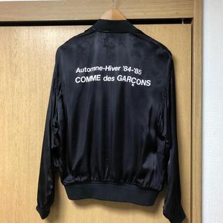 コムデギャルソン(COMME des GARCONS)のCDG コムデギャルソン   スタッフブルゾン(ブルゾン)