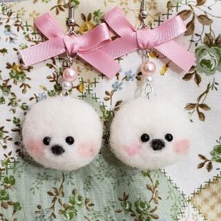 ころ~ん♪ビションフリーゼさんのピアス♡ 羊毛フェルトハンドメイド 犬わんちゃん(ピアス)