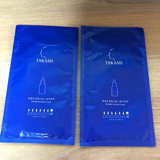 タカミ(TAKAMI)のタカミスキンピールマスク 2枚(パック/フェイスマスク)