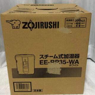 ゾウジルシ(象印)のZOJIRUSHI EE-RP35-WA(加湿器/除湿機)
