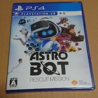 PlayStation4 - アストロボット レスキューミッション