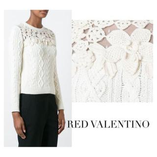 RED VALENTINO -  RED VALENTINO Flower クロシェ&ケーブル編みニット