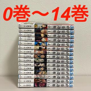 集英社 - 新品 未読 呪術廻戦 0~14巻 全15巻 全巻セット 漫画 じゅじゅつかいせん
