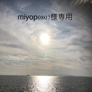 miyop0807様専用(ファンデーション)