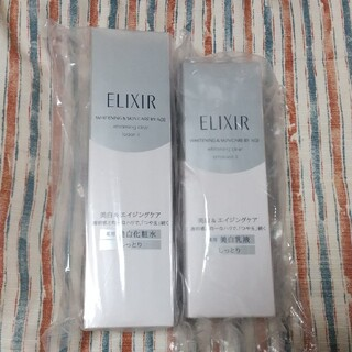 ELIXIR - エリクシールホワイト TⅡしっとり 化粧水&乳液