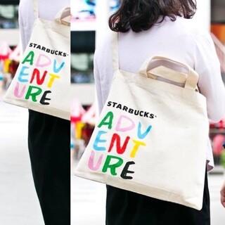 スターバックスコーヒー(Starbucks Coffee)の[新品]海外限定 スターバックス トートエコバッグ(キャンバス)(エコバッグ)