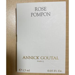 Annick Goutal - 【お試しサイズ】グタール ローズポンポン オードトワレ 1.5ml
