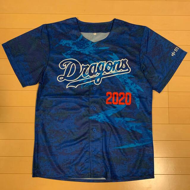 中日ドラゴンズ(チュウニチドラゴンズ)の【非売品】中日ドラゴンズ 昇竜ユニフォーム 2020 Tシャツ スポーツ/アウトドアの野球(応援グッズ)の商品写真