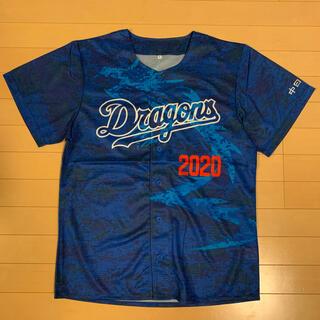 中日ドラゴンズ - 中日ドラゴンズ 昇竜ユニフォーム 2020 Tシャツ