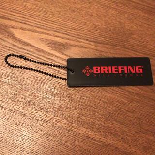ブリーフィング(BRIEFING)のブリーフィング ウィルラウンジ(ビジネスバッグ)