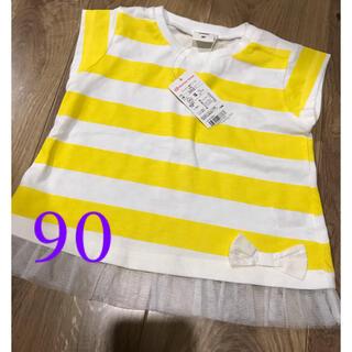 アカチャンホンポ(アカチャンホンポ)の【新品未使用】裾チュールTシャツ 90(Tシャツ/カットソー)