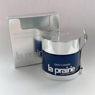 La Prairie - la prairie  スキンキャビア(美容液)