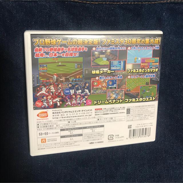 ニンテンドー3DS(ニンテンドー3DS)のプロ野球 ファミスタ クライマックス 3DS エンタメ/ホビーのゲームソフト/ゲーム機本体(携帯用ゲームソフト)の商品写真
