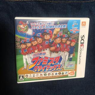 ニンテンドー3DS - プロ野球 ファミスタ クライマックス 3DS