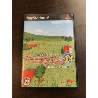 プレイステーション2(PlayStation2)のPS2 ダービースタリオン04(家庭用ゲームソフト)