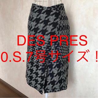 デプレ(DES PRES)の★DES PRES/デプレ★極美品★小さいサイズ!タイトスカート0(S.7号)(ひざ丈スカート)