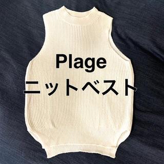 プラージュ(Plage)のPlage ニットベスト(ベスト/ジレ)