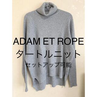 Adam et Rope' - ADAM ET ROPE タートルニット