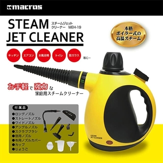 マクロス(macros)の【新品】 スチーム クリーナー(掃除機)