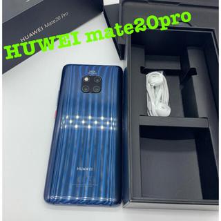 HUAWEI - HUAWEI Mate 20 Pro 国内版 SIM フリー