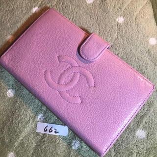 シャネル(CHANEL)の662 CHANELシャネル キャビアスキン がま口長財布(財布)