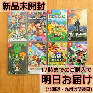 Nintendo Switch - Nintendo Switch ソフト 8本セット