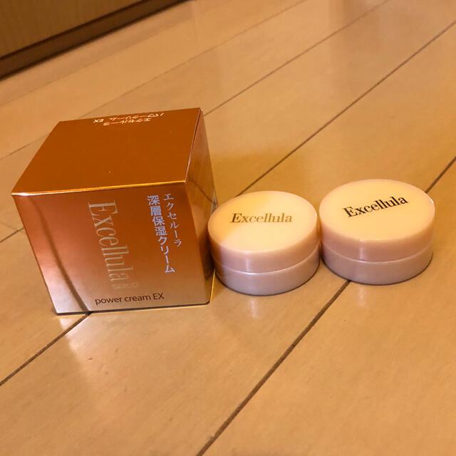 エクセルーラ コスメ/美容のスキンケア/基礎化粧品(美容液)の商品写真
