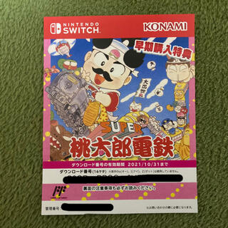 Nintendo Switch - Switch 桃太郎電鉄 桃鉄 ファミコン版