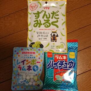 森永製菓 - 癒しのお菓子3点セット ハイチュウ レインボーラムネ ずんだみるく