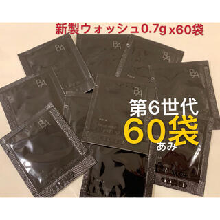 POLA - POLA ポーラ BA 第6世代新品ウォッシュ N 洗顔クリーム0.7gx60袋
