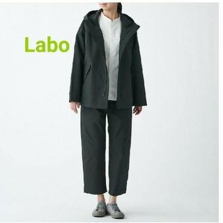 MUJI (無印良品) - ■新品■ MUJI Labo 撥水フードジャケット男女兼用/XXS~XS/黒