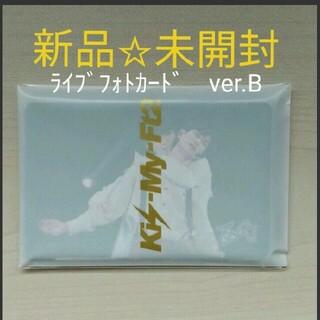 キスマイフットツー(Kis-My-Ft2)のKis-My-Ft2 To-y2 特典 ライブフォトカード ver.B(アイドルグッズ)