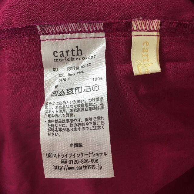 earth music & ecology(アースミュージックアンドエコロジー)のearth m&e フレアスカート レディースのスカート(ひざ丈スカート)の商品写真