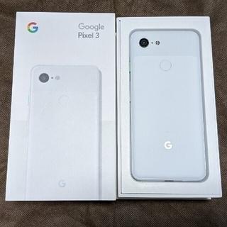 グーグル(Google)のGoogle Pixel3 64GB ホワイト(スマートフォン本体)