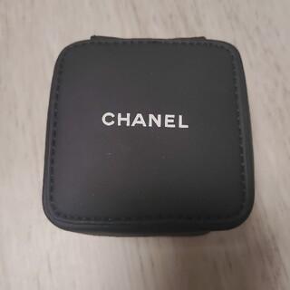 シャネル(CHANEL)のシャネル 時計ケース(腕時計)