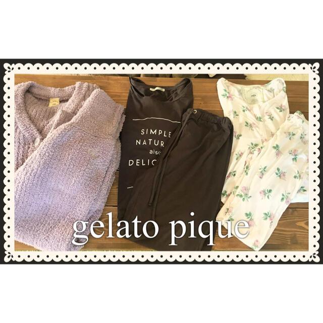 gelato pique(ジェラートピケ)の【送料込】ジェラートピケ 福袋 プレミアム カーディガン パジャマ レディースのルームウェア/パジャマ(ルームウェア)の商品写真