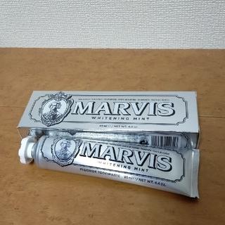 マービス(MARVIS)の【匿名配送/送料無料】 MARVIS ホワイトニング ミント 歯磨き粉 85mL(歯磨き粉)