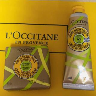 L'OCCITANE - ロクシタン アールグレイ ハンドクリーム&ソープ【新品】