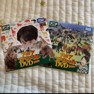 タカラトミー(Takara Tomy)のアニアスペシャル DVD(キッズ/ファミリー)
