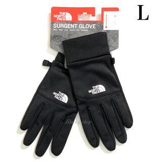 【未使用】ノースフェイス サージェント グローブ 手袋 L