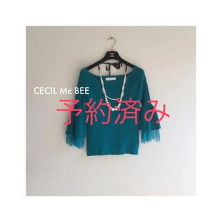 CECIL McBEE - 新品CECIL Mc BEE可愛いニット¨̮♡︎おまとめ割SALE開催中
