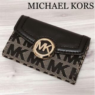 Michael Kors - MICHEAL KORS・マイケルコース・キーケース・ブラック